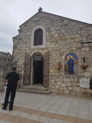 Crkva Svete Petke, Ulaz, Kalemegdan