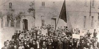 Prvi maj, proslavaljanje tokom Otomanskog perioda, Skoplje 1909. godine; Državni arhiv Republike Makedonije