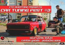 Treći CTC Overtake car tuning Fest - Inđija; Foto D. Calibra @CTC Overtake facebook