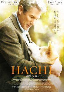 Hachi A Dog's Tale; Foto IMDB Poster