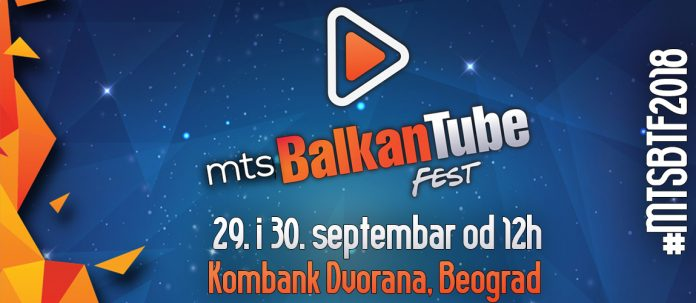 MTS Balkan Tube Fest 2018 Beograd Kombank Dvorana