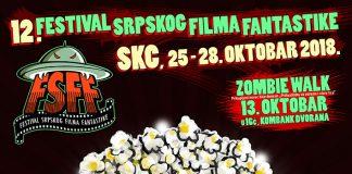 Festival srpskog filma fantastike FSFF; Foto PR