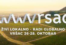 wwvrsac 2018 - Živi lokalno, radi globalno; Foto wwvrsac.com