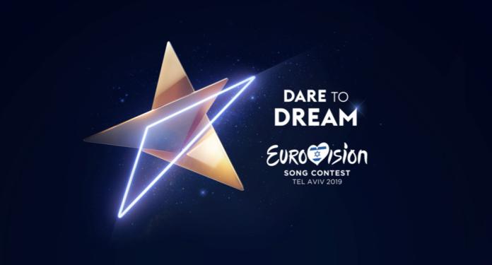 Beovizija 2019 - Ko ide u Tel Aviv - Eurovision Song Contest - Dare to dream; Foto eurovision.tv