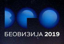 Beovizija 2019 logo; Fotografija preuzeta sa evrovizija.rs