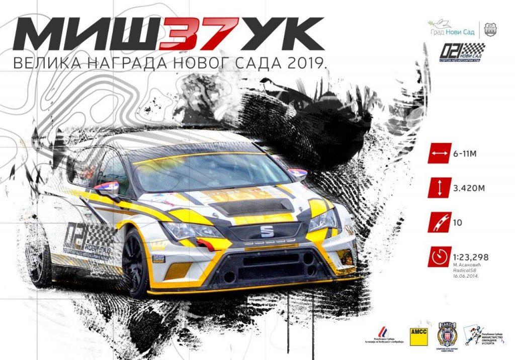 Velika nagrada Novog Sada, 25. i 26. maj, Mišeluk Novi Sad; Foto facebook SAMKK 021