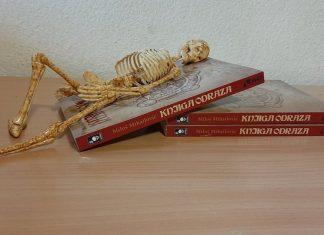 Knjiga odraza; Miloš Mihailović; Foto lična arhiva